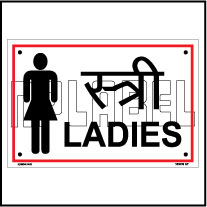160009ML Ladies Toilet Hindi Signs Name Plate
