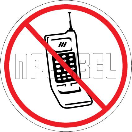 160200 No Mobile Sign Sticker