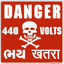 920153 Danger - 440 Voltage Sign Labels