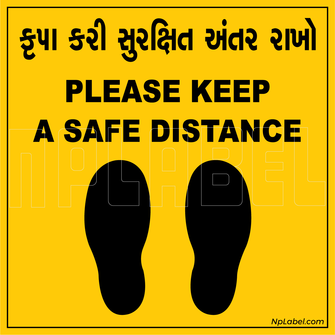 CD1964 Social Distance for 1 Person Gujarati - English Floor Sticker