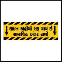 CD1970 Queue Starts Here Gujarati Floor Sticker