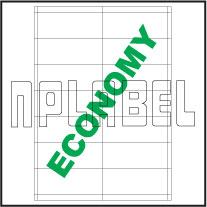 ESC2014 Multipurpose A4 Label Sheets