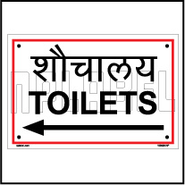 153626 Toilets in Hindi Name Plates & Signs