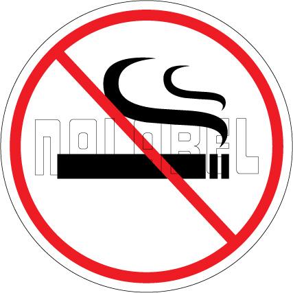 160199 No Smoking Sign Sticker