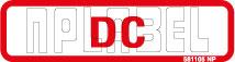 581105 Electrical Voltage Label - DC