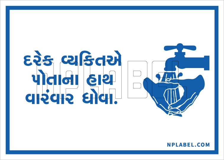 CD1934 Wash Hands Gujarati Signages