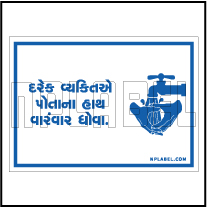CD1934 Wash Hands Gujarati Signages