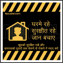 CD1947  COVID19 Stay Home Hindi Signages