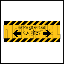 CD1950  COVID19 Keep Distance Hindi Signages