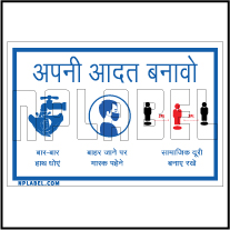 CD1954  COVID19 Standard Habit Hindi Signages