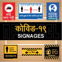 COVID-19 Hindi Signages